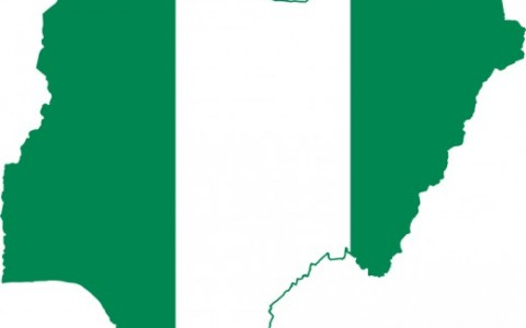 """""""Nigeria Beyond 2014 – Prospects"""" International Conference – Call For Paper"""